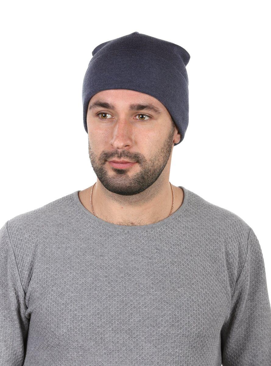 Шапка демисезонная мужская синяя