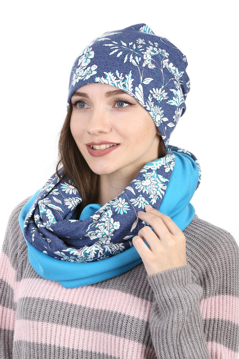 Комплект трикотажный синий со снудом