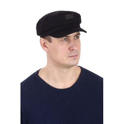 Капитанка мужская синяя